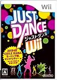 JUST DANCE Wii