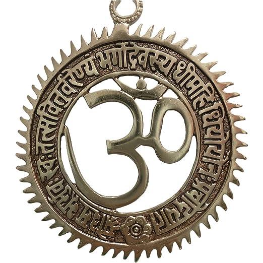 Padma Craft Om/Ohm Gayatri Mantra Vintage Yoga Meditación ...
