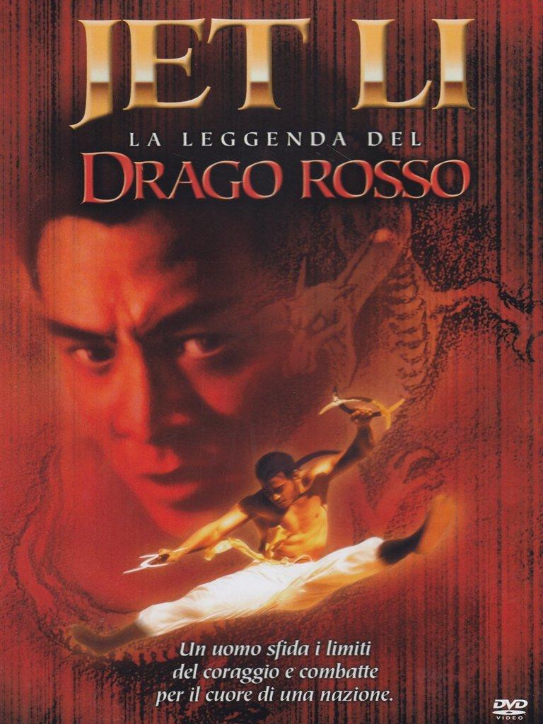 La leggenda del drago rosso amazon vari film e tv