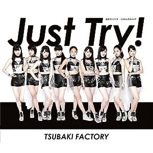 初恋サンライズ/Just Try!/うるわしのカメリア【通常盤B】