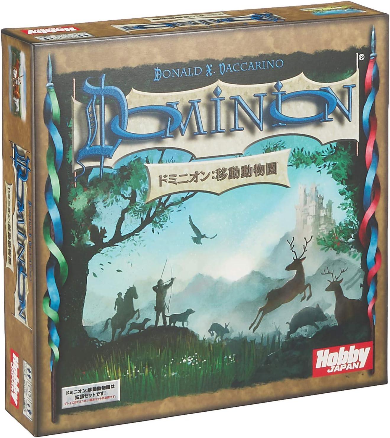 Amazon | ホビージャパン ドミニオン: 移動動物園 日本語版 (2-4人用 30分 14才以上向け) ボードゲーム | ボードゲーム |  おもちゃ