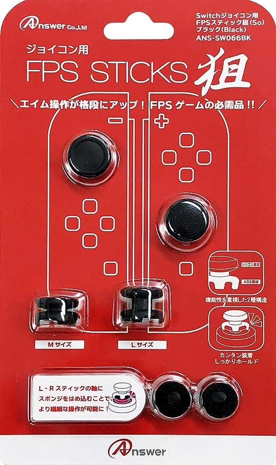 感嘆符広告主壁PS Camera (CUH-ZEY2) 用センサーカメラレンズカバー