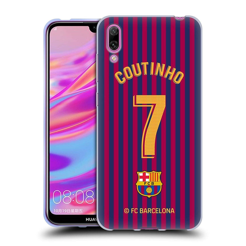 Amazon.com: Official FC Barcelona Sergio Busquets 2018/19 ...