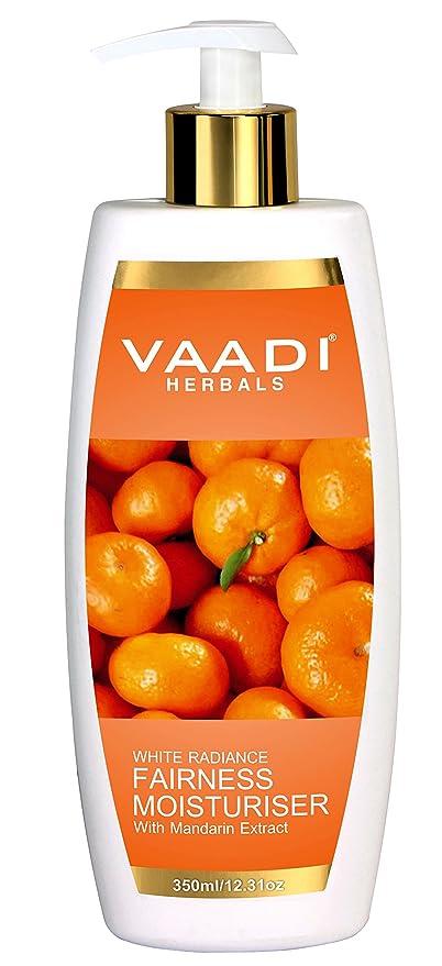 Fairness Loción Humectante con extracto de mandarina y seda – Vitamina C ricos que los mandarines