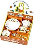 ミッフィー お子様食器 ギフトセット M 220740