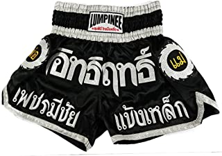 Lumpinee Muay Thai Kick Boxen Shorts : LUM-015 (S)