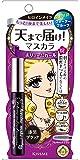 Heroine Make/Volume and Curl Mascara Super WP Black 6g by Kiss Me