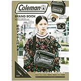 Coleman BRAND BOOK MOSS GREEN ver. ([バラエティ])