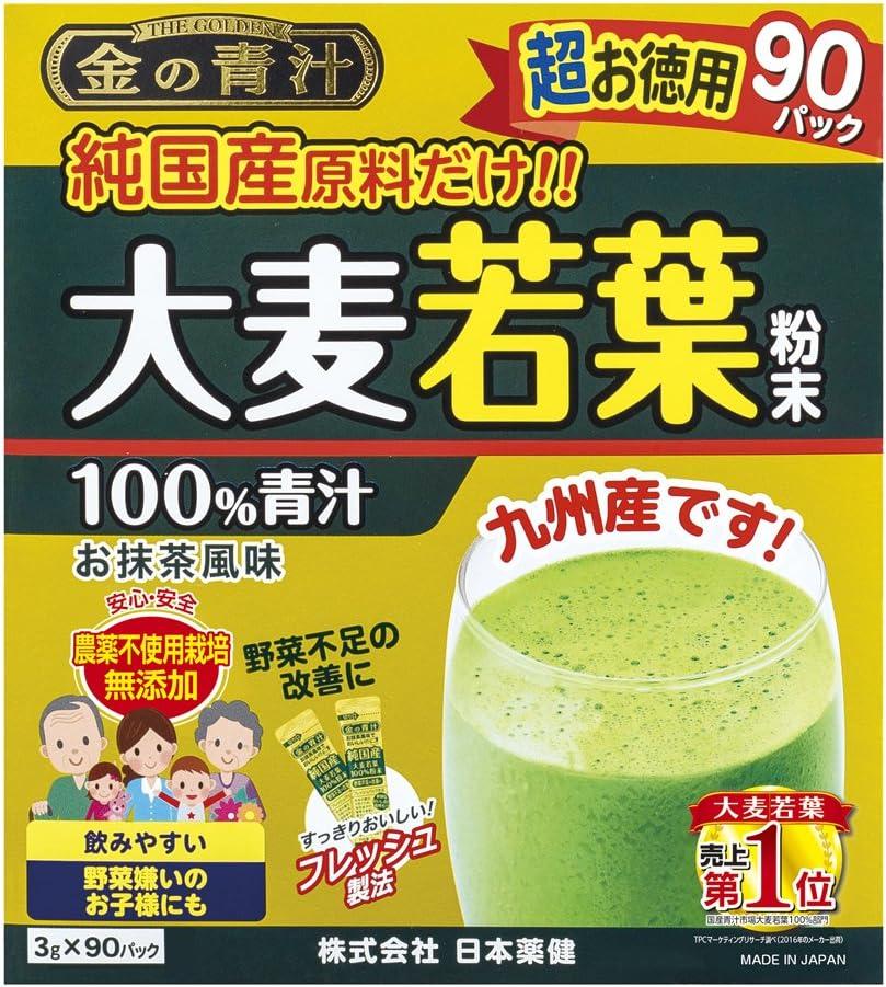日本薬健 金の青汁 純国産大麦若葉