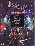 Judas Priest - Rising In The East: Live In Japan 2005