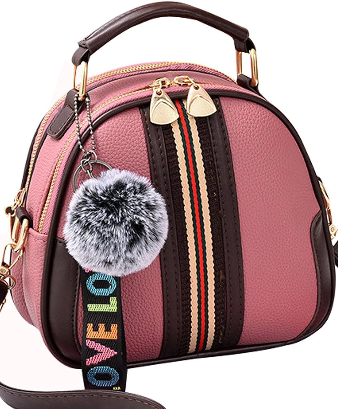 Zoulee Womens New PU Shoulder Bags Lady Handbag Messenger Bag