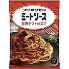キユーピー あえるパスタソース ミートソース 完熟トマト仕立て 80g×2×6袋