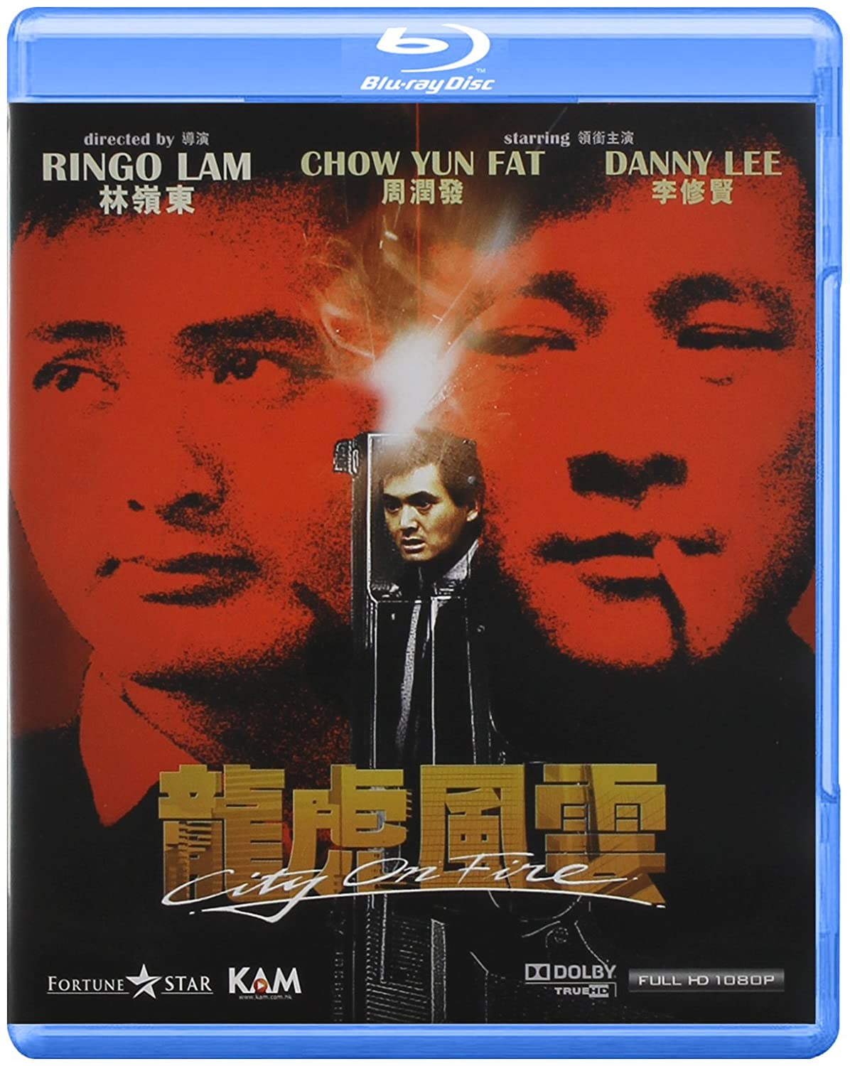 City on Fire [Blu-ray]