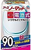 アースノーマット 電池式 90日用 蚊取り ホワイトブルー