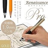 (単四形電池 対応) 究極細ペン先 1.9mm アクティブ スタイラスペン (ゴールド) Renaissance Pro ルネサンス プロ (iPhone/iPad/iPad mini 専用) タッチ感度調整対応 滑りの良さと高耐久性を備えたペン先