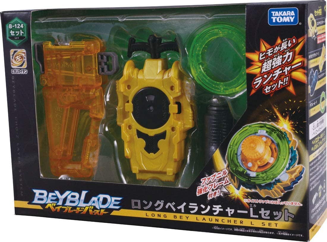 Amazon Com Takaratomy Beyblade B 124 Long Bey Launcher L Set Cho Z Layer System Left Spin Toys Games