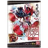 仮面ライダー 色紙ART3 (10個入) 食玩・清涼菓子 (仮面ライダー)