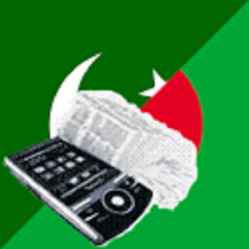 Amazon com: Urdu Bengali Dictionary: Appstore for Android