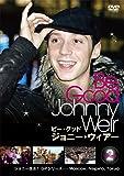 ビー・グッド・ジョニー・ウィアー Vol.2 [DVD]