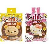 OSK Mold Set Rice Decoration Kids, Rilakkuma Hello Kitty Rice Decoration Set (Rice Mold Set)