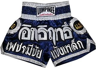 Lumpinee Muay Thai Kick Boxen Hosen Shorts : LUM-033 size M