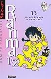 Ranma 1/2 Vol.13
