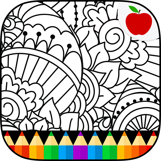 arts Coloring Book for Adults -