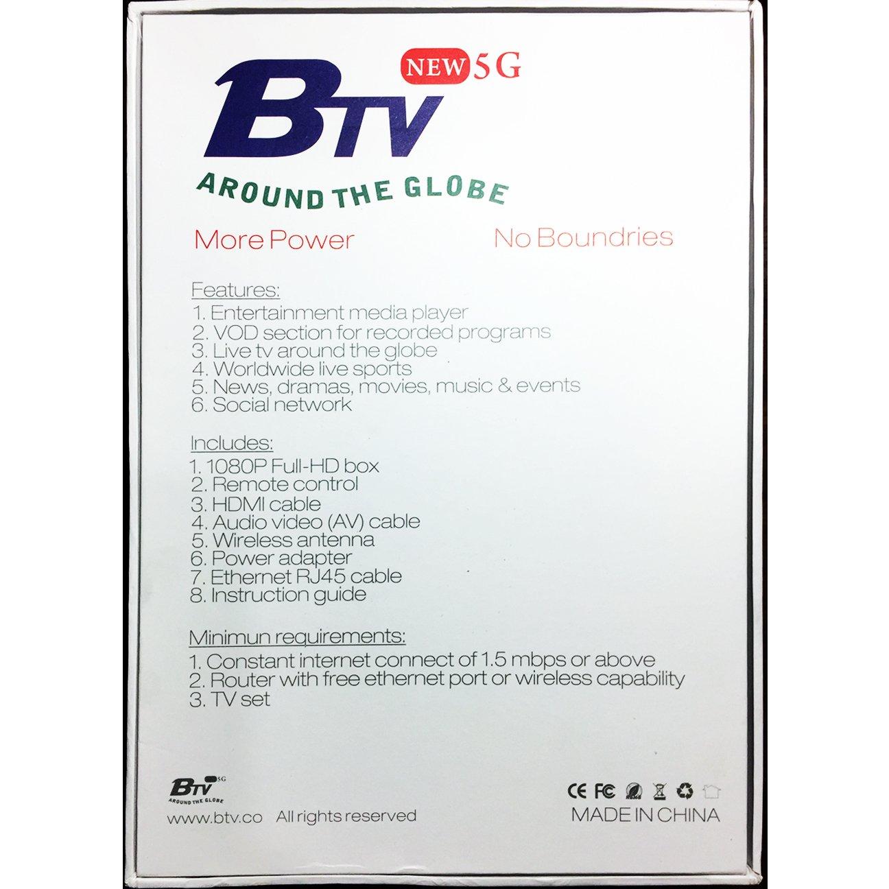 BTV Android Entertainment Media Streaming 1080i TV Box HD-110