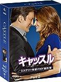 キャッスル/ミステリー作家のNY事件簿 シーズン6 コレクターズ BOX Part2 [DVD]
