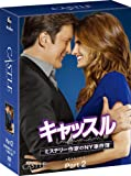 [DVD]キャッスル/ミステリー作家のNY事件簿 シーズン6 コレクターズ BOX Part2