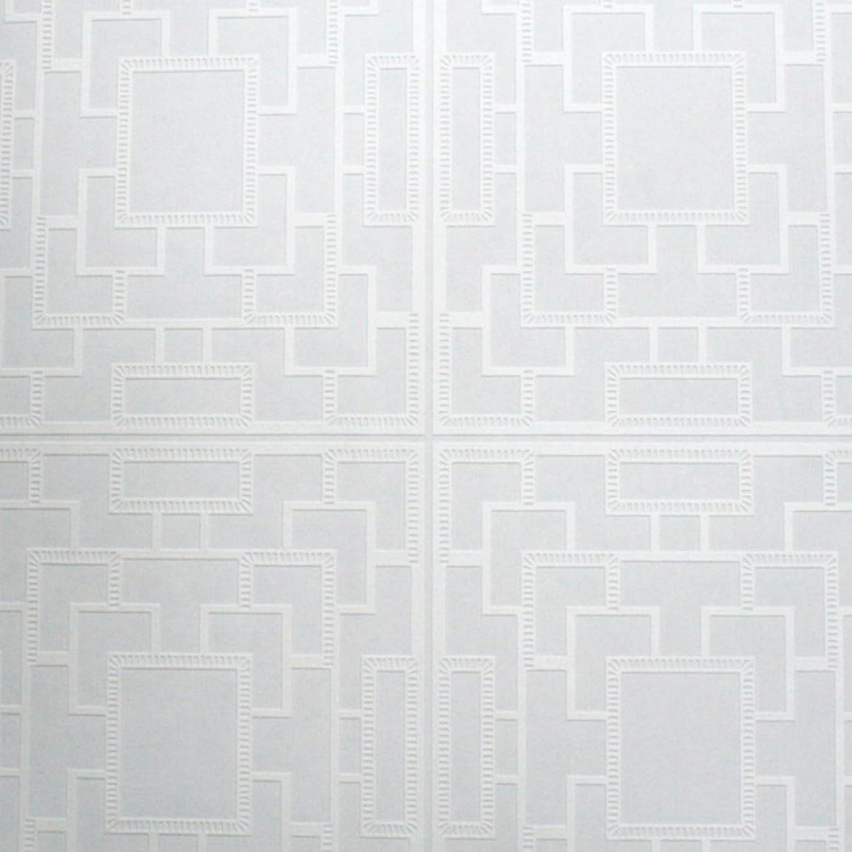 Screen Panel White Wallpaper Amazon Kitchen & Home