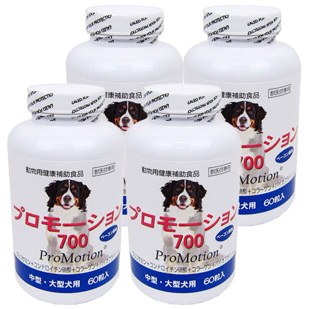 【4個セット 中大型犬用】プロモーション700 中大型犬用 60粒 60粒 B074PLBFP3, OneDay online shop:e3870775 --- ijpba.info
