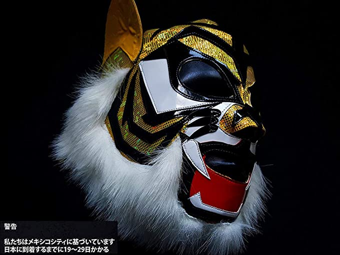 2d0d2052e4aed5 Amazon.com: Rafale 666 Tiger MASK Wrestling MASK Luchador Costume Wrestler  Lucha Libre Mexican Maske: Sports & Outdoors