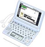 CASIO Ex-word 電子辞書 XD-A8600BU 多辞書ビジネスモデル ツインタッチパネル 音声対応 130コンテンツ Blanview(ブランビュー)カラー液晶 搭載