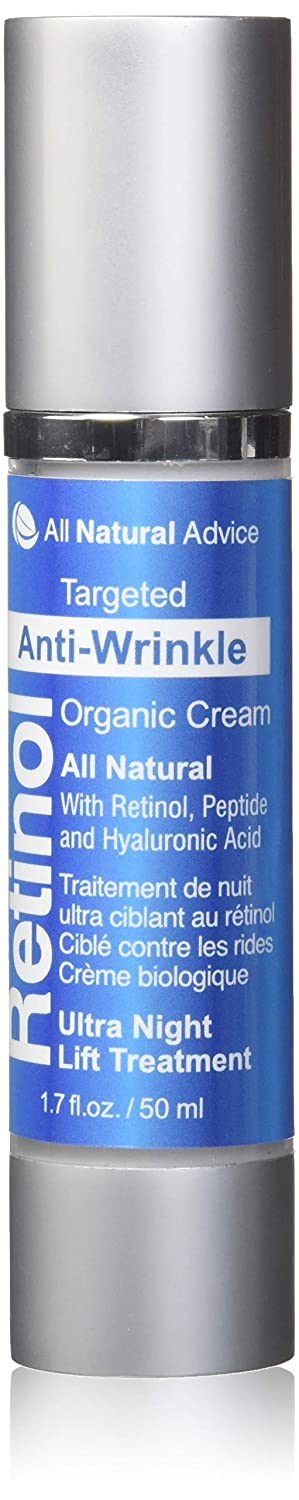 All Natural Advice Retinol Ultra Night Lift Moisturizing Cream For Your Face 50 ml - 1% Retinol - Canadian Made - Certified Organic + Hyaluronic Acid + Peptide + Vitamin E B5 Anti-Aging Skin Care