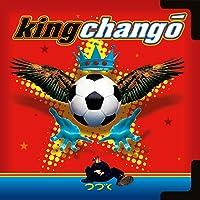 King Chango