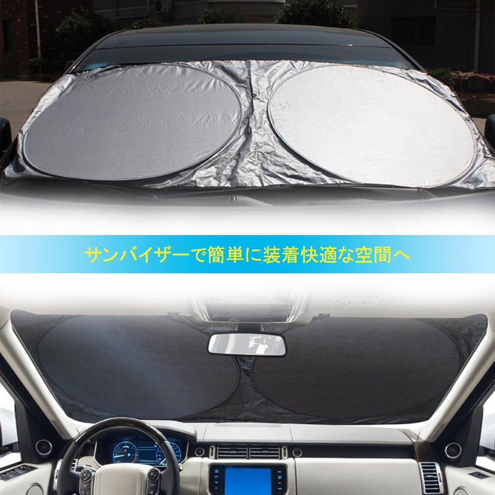 Welcomefee Universal Windscreen Sun Shade 150x80cm Foldable Reflective Car Front Windshield Sunshades Protector Block UV Ray with Carrying Pouch