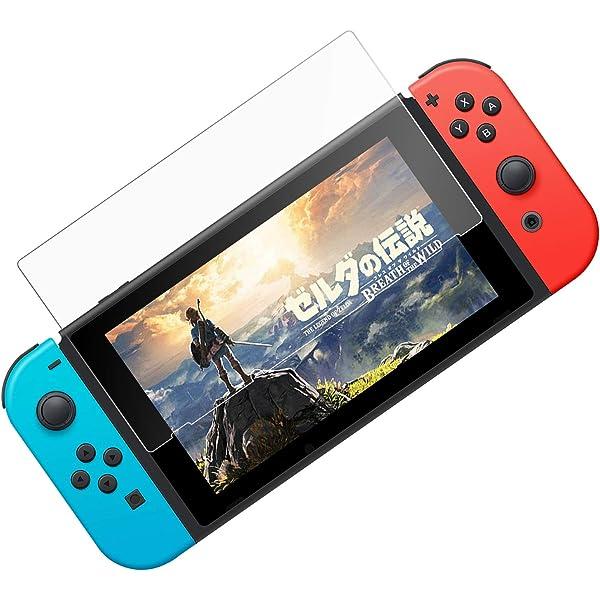 2枚入り Nintendo Switch 保護フィルム ブルーライトカット 日本硝子素材 硬度9H 強靭 強化ガラス