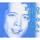E.Y 80's
