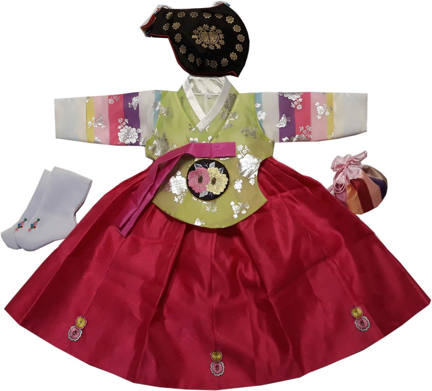 Hanbok Korean Traditional Girls Costumes Dress 1st Birthday DOLBOK hg1001/1f