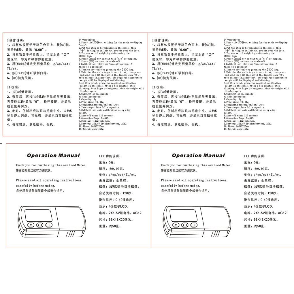 0,01 g brazo de carga Medidor azul de retroiluminaci/ón de LCD para Tonearm Phono Cartridge Uokoki Digital de la placa giratoria Stylus Force Gauge escala de 5 g