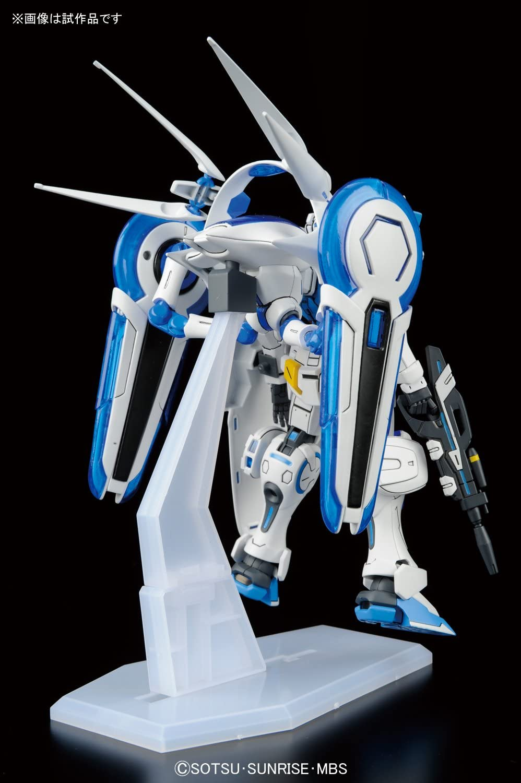 Bandai Hobby 1//144 HG G-Reco Gundam G-Self with Perfect Pack Action Figure