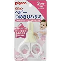 Pigeon Baby Nail Scissors (3 Months and Up)