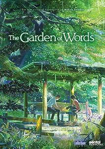 The Garden of Words DVD