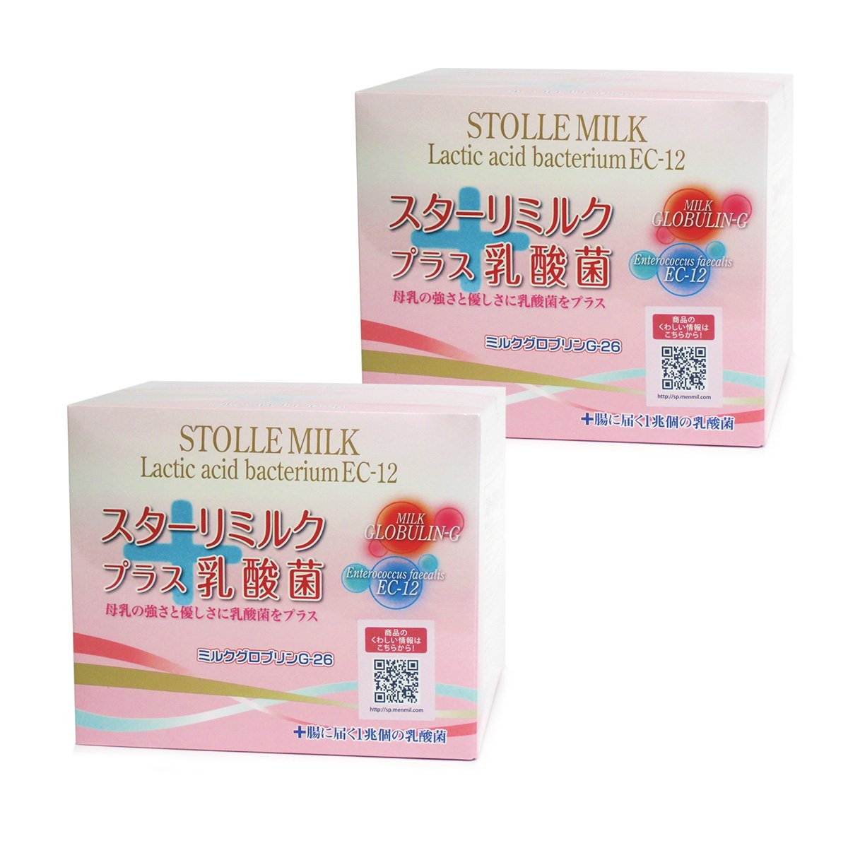 スターリミルク プラス 乳酸菌(20g×30袋) 2箱セット B01DXLHR1W