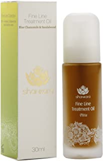 product image for Fine Line Face Oil