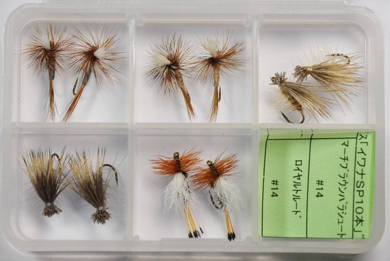 diseño simple y generoso Ten char SP, SP, SP, complete fly fishing guide set of fly shops choose (japan import)  suministramos lo mejor