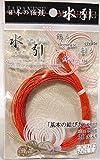 Japanese Paper Strings(MIZUHIKI) RED 20PCS