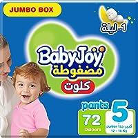BabyJoy Culotte, Size 5, Junior, 12-18 kg, Jumbo Box, 72 Diaper Pants