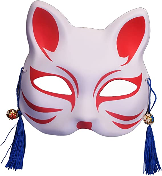 Party Mask Masquerade Costume Mask Halloween Fox Mask Cosplay Accessories Mask